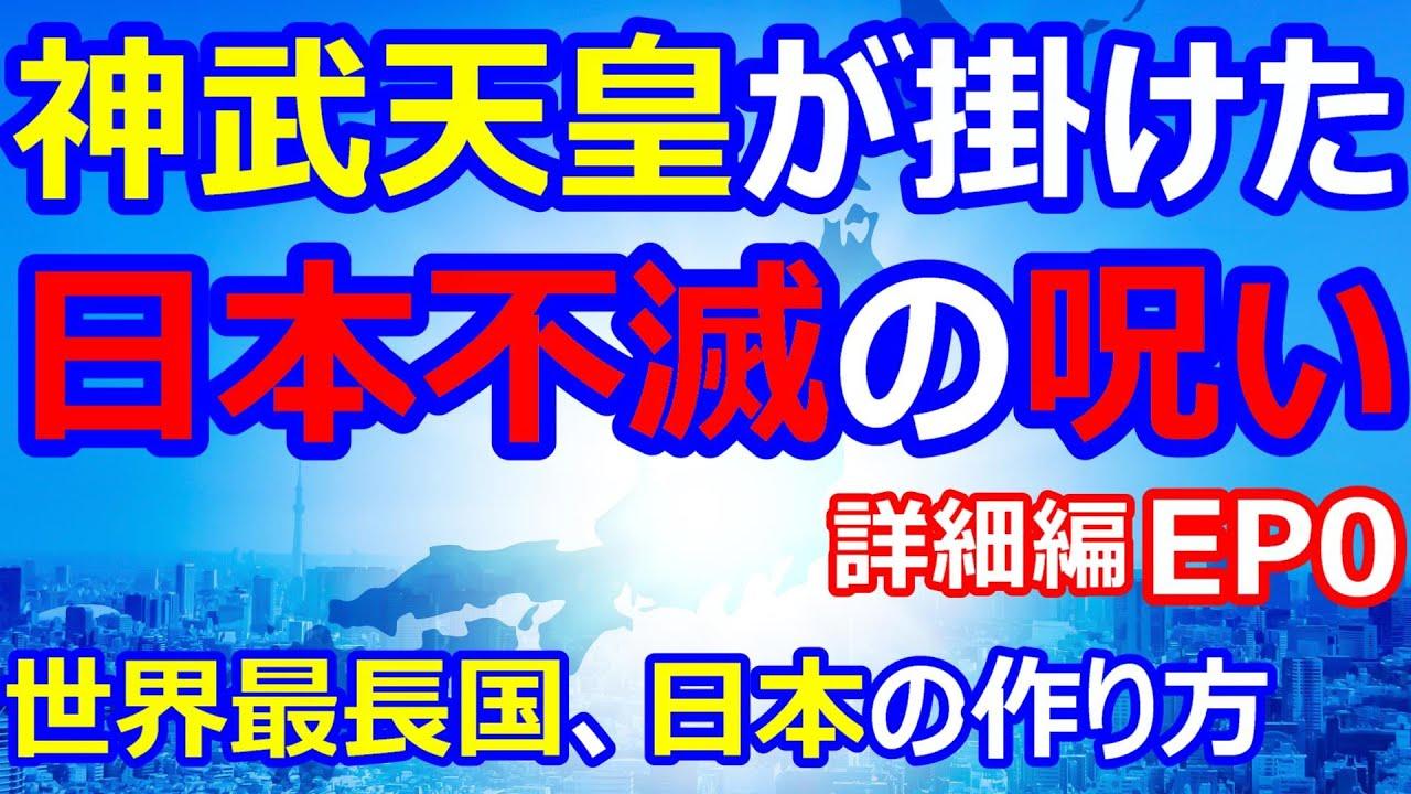 都内No.1疑惑スロッター登山家スレ スロット店掲示板まとめ