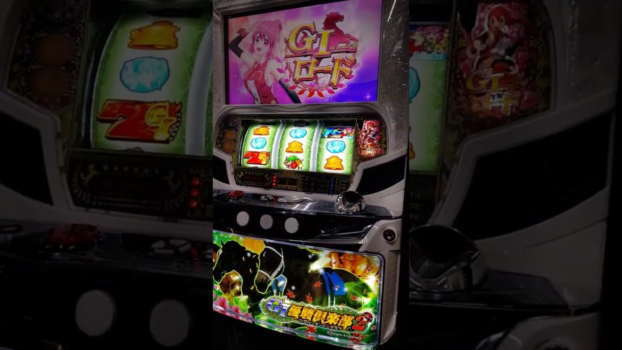 【KPE/G1優駿倶楽部2】試打動画【最新パチスロ】