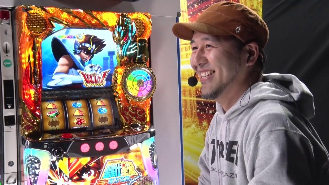 パチスロ聖闘士星矢 海皇覚醒 Special ライター解説動画