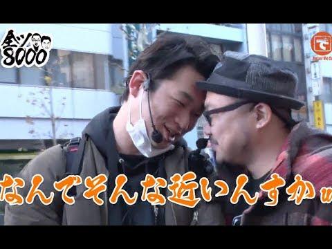 全ツ8000#15【パチスロ 聖闘士星矢 海皇覚醒Special】[でちゃう!]